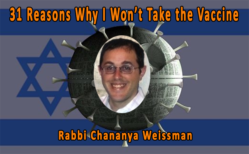 A Brave And Sensible Israeli Rabbi Speaks Out